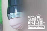 가성비 갑인 제품!!